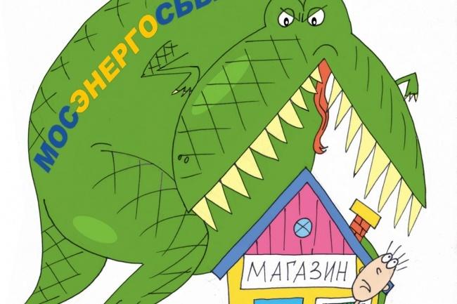 Оперативно нарисую юмористические иллюстрации для рекламной статьи 40 - kwork.ru