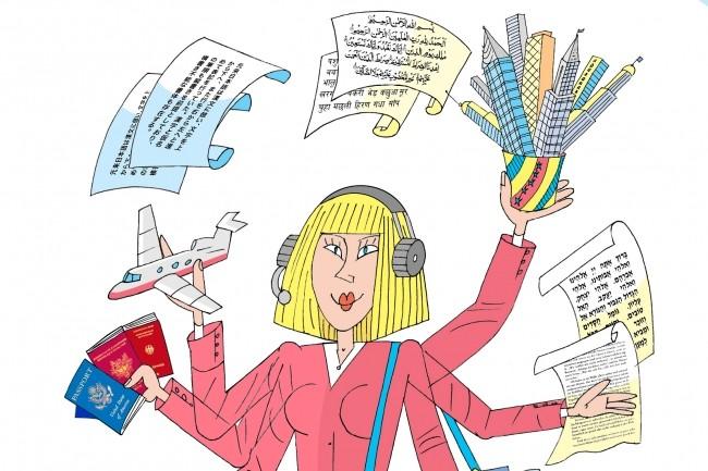 Оперативно нарисую юмористические иллюстрации для рекламной статьи 37 - kwork.ru
