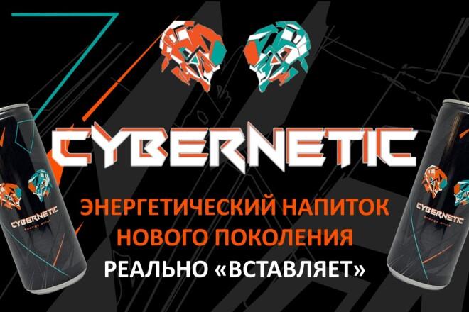 Разработка фирменного стиля 16 - kwork.ru
