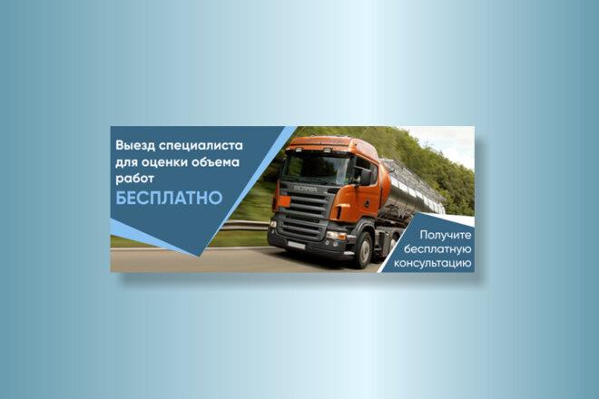 Сделаю запоминающийся баннер для сайта, на который захочется кликнуть 19 - kwork.ru
