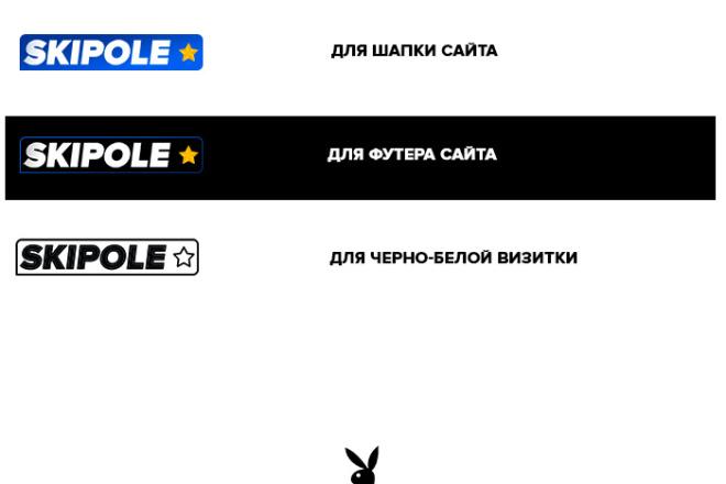 Простой логотип 1 - kwork.ru
