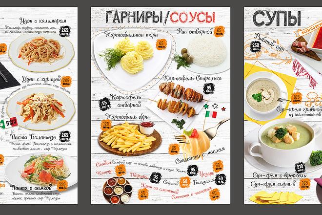 Красивый и уникальный дизайн флаера, листовки 12 - kwork.ru