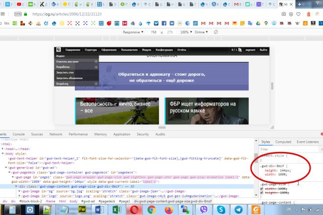 Создам анимированный баннер в любом формате - например GIF или HTML5 5 - kwork.ru