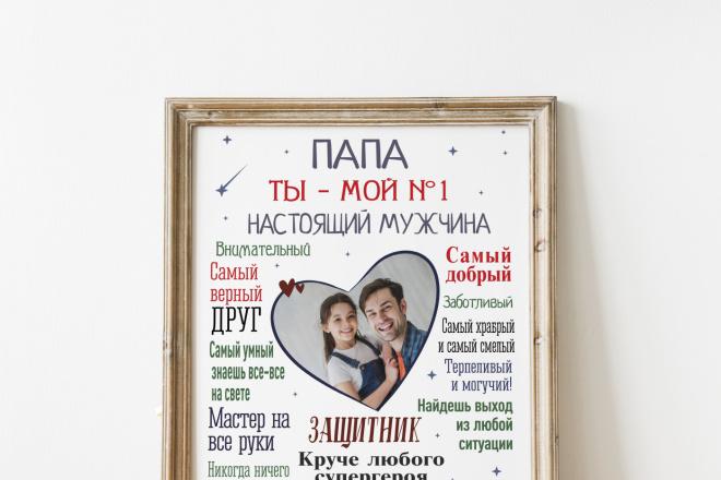 Разработаю уникальный дизайн сертификата, диплома, грамоты 11 - kwork.ru