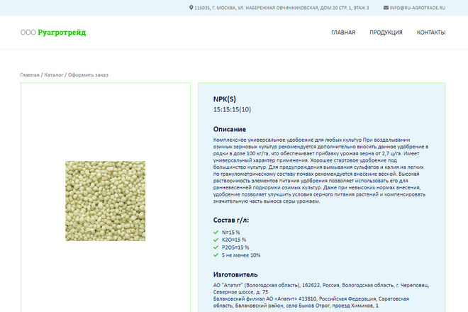 Профессионально и недорого сверстаю любой сайт из PSD макетов 41 - kwork.ru