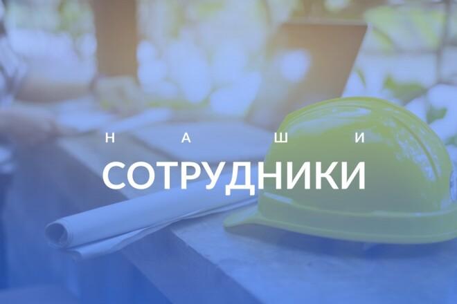 Сделаю продающую презентацию 89 - kwork.ru