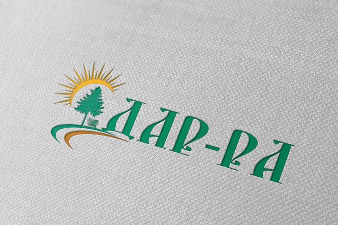 Нарисую логотип в стиле handmade 94 - kwork.ru
