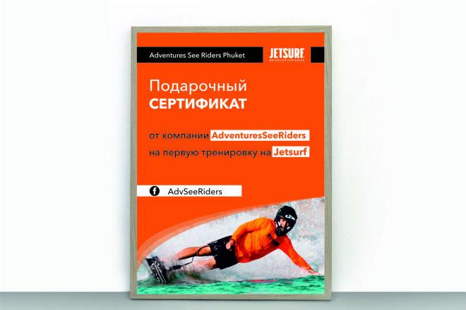 Сертификат, грамота, диплом 6 - kwork.ru