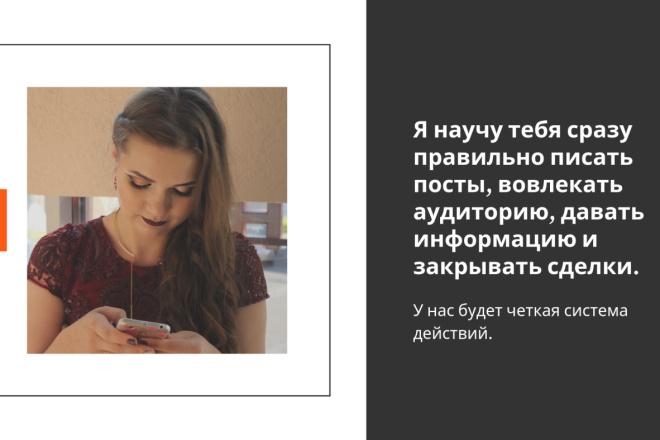 Стильный дизайн презентации 376 - kwork.ru