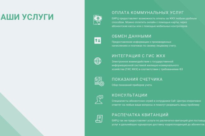 Стильный дизайн презентации 4 - kwork.ru