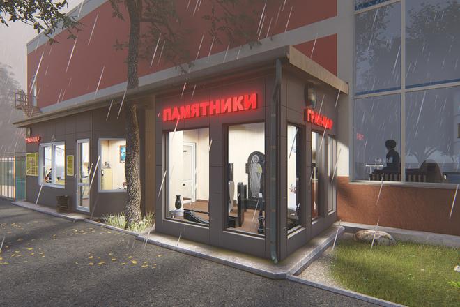 Моделирование и визуализация зданий 17 - kwork.ru