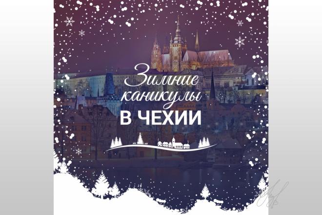 Дизайн баннеров 5 - kwork.ru