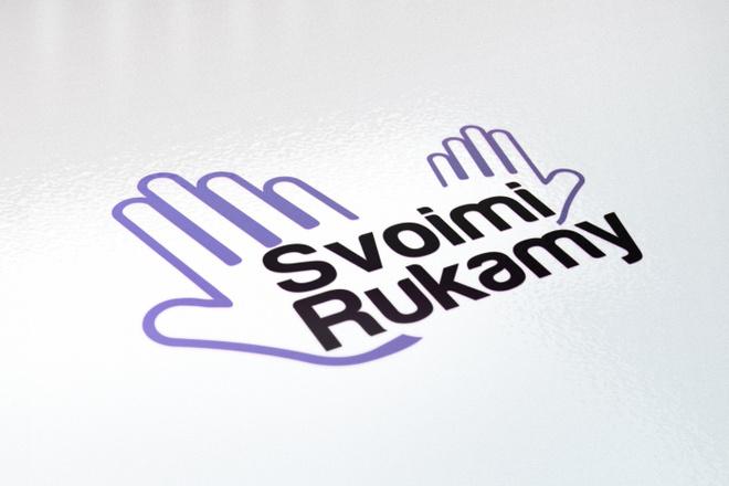 Логотип в 3 вариантах, визуализация в подарок 11 - kwork.ru