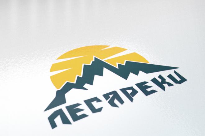 Сделаю стильные логотипы 28 - kwork.ru