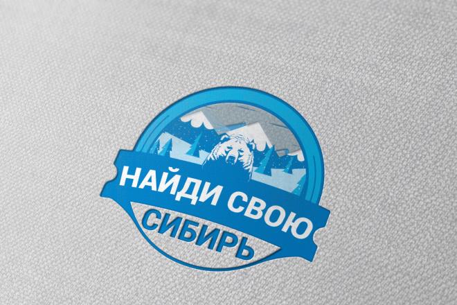 Разработаю винтажный логотип 49 - kwork.ru