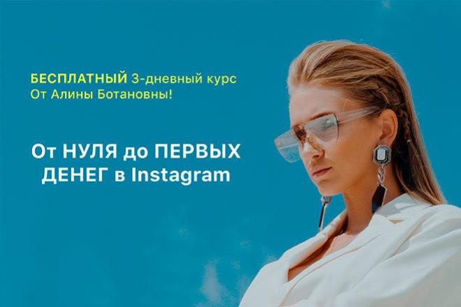 Верстка адаптивной страницы по вашим макетам на Tilda 2 - kwork.ru