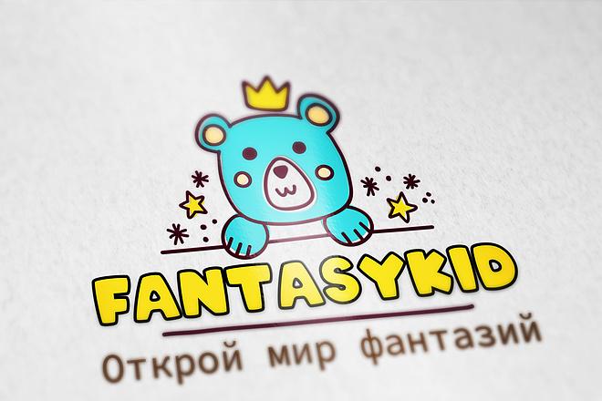Эффектный логотип 89 - kwork.ru