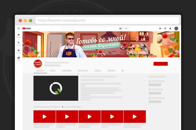Сделаю оформление канала YouTube 19 - kwork.ru