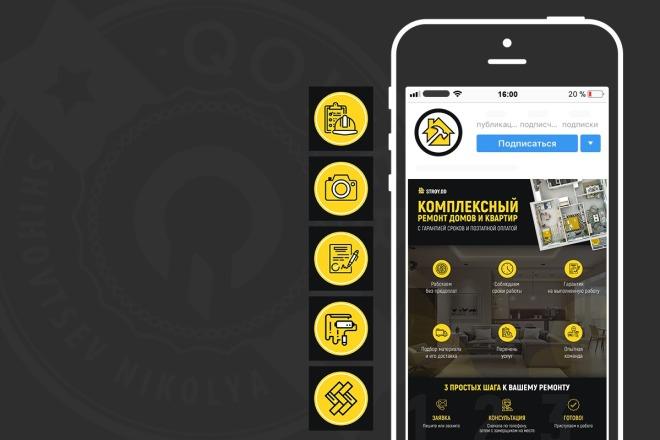 Сделаю продающий Instalanding для инстаграм 38 - kwork.ru