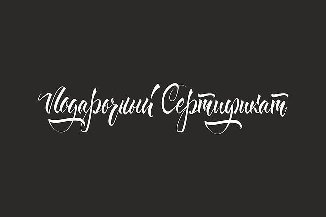 Логотип в стиле леттеринг 93 - kwork.ru
