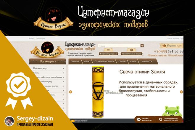Создам 3 варианта логотипа с учетом ваших предпочтений 24 - kwork.ru