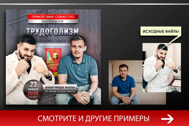Баннер, который продаст. Креатив для соцсетей и сайтов. Идеи + 97 - kwork.ru