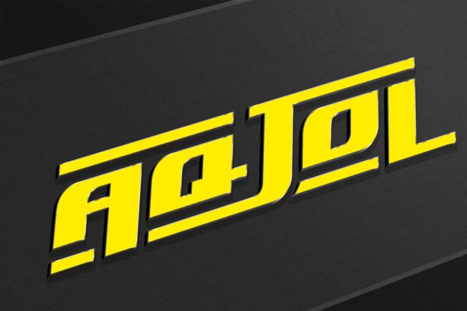 Логотип новый, креатив готовый 57 - kwork.ru