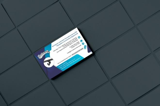 Создам индивидуальную визитку 3 - kwork.ru