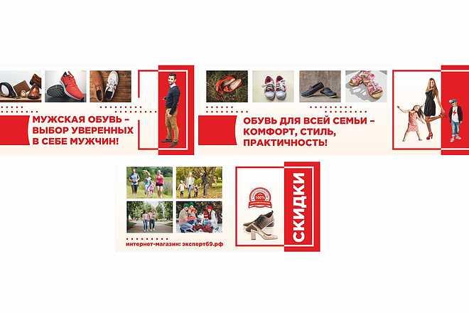 Дизайн для наружной рекламы 83 - kwork.ru