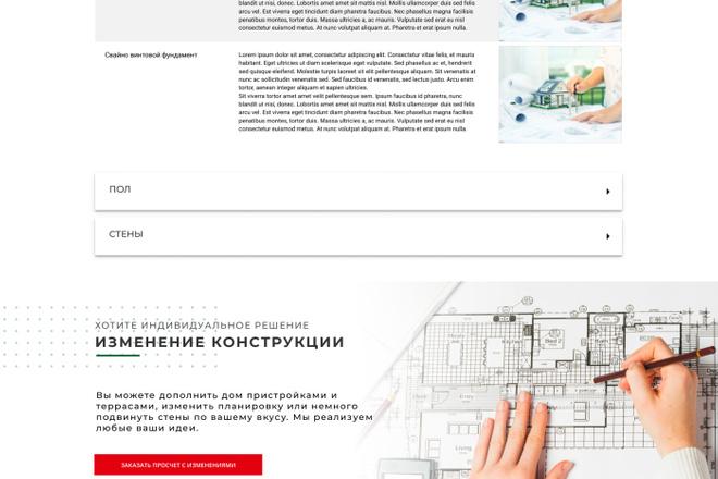 Уникальный дизайн сайта для вас. Интернет магазины и другие сайты 104 - kwork.ru