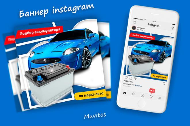 Креативы, баннеры для рекламы FB, insta, VK, OK, google, yandex 33 - kwork.ru