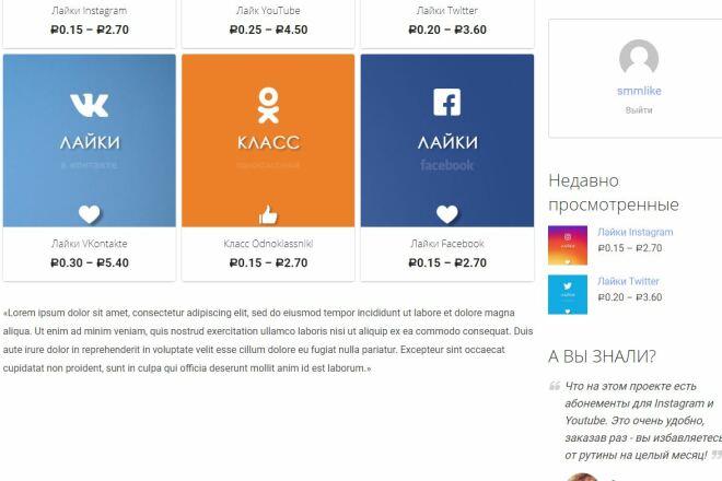 Доделаю html и сss код вашего сайта 14 - kwork.ru