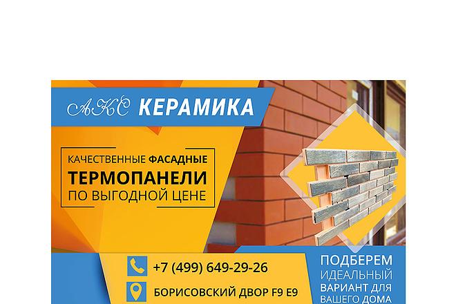 Дизайн макет листовки или флаера 8 - kwork.ru