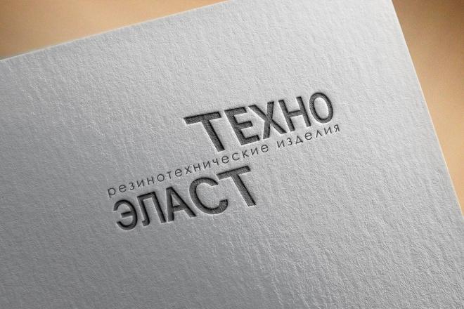 Логотип от профессиональной студии 19 - kwork.ru