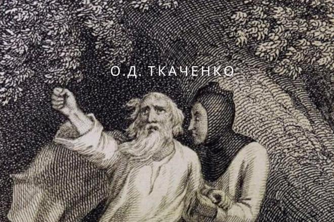 Открытка 1 - kwork.ru