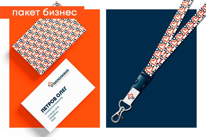 Разработка логотипа для сайта и бизнеса. Минимализм 30 - kwork.ru