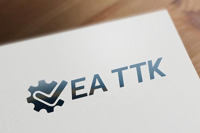 Сделаю отрисовку в вектор 11 - kwork.ru