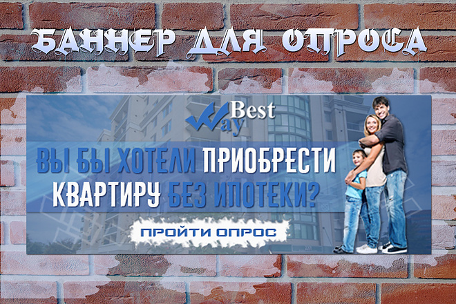 Разработаю 3 promo для рекламы ВКонтакте 17 - kwork.ru