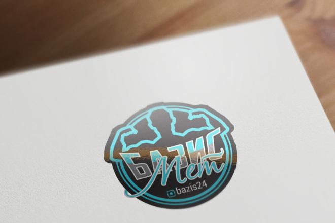 Создам строгий логотип в трех вариантах 11 - kwork.ru