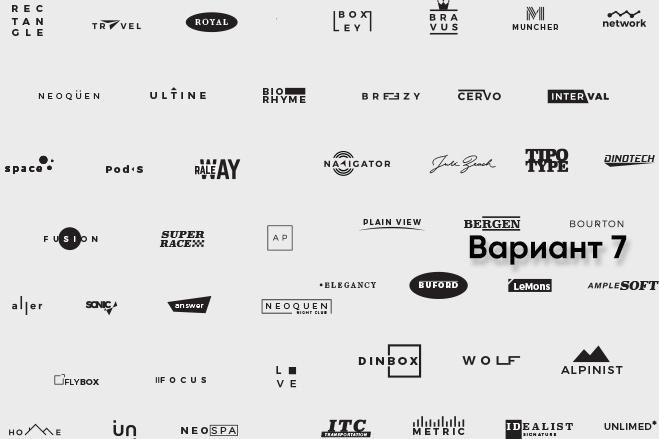 50 Уникальных шаблонов логотипов 7 - kwork.ru