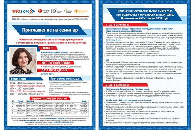3 баннера для веб 20 - kwork.ru
