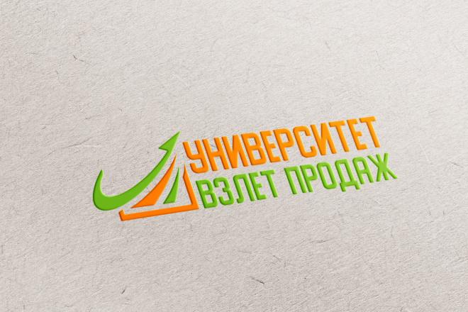 Нарисую логотип в стиле handmade 17 - kwork.ru