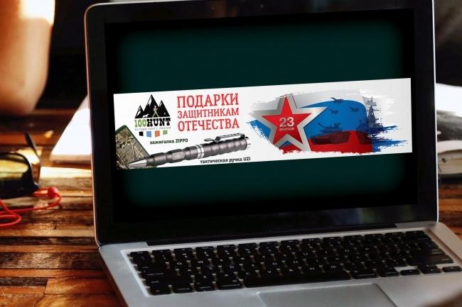 Сделаю запоминающийся баннер для сайта, на который захочется кликнуть 51 - kwork.ru