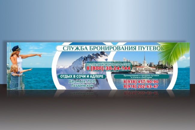 Сделаю запоминающийся баннер для сайта, на который захочется кликнуть 87 - kwork.ru
