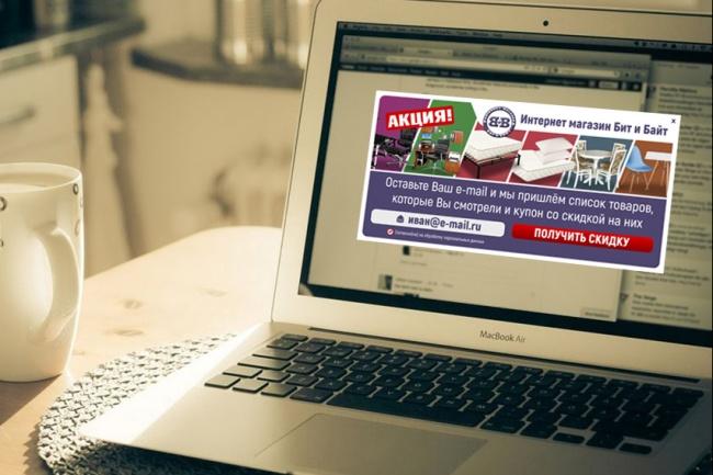 Сделаю запоминающийся баннер для сайта, на который захочется кликнуть 82 - kwork.ru