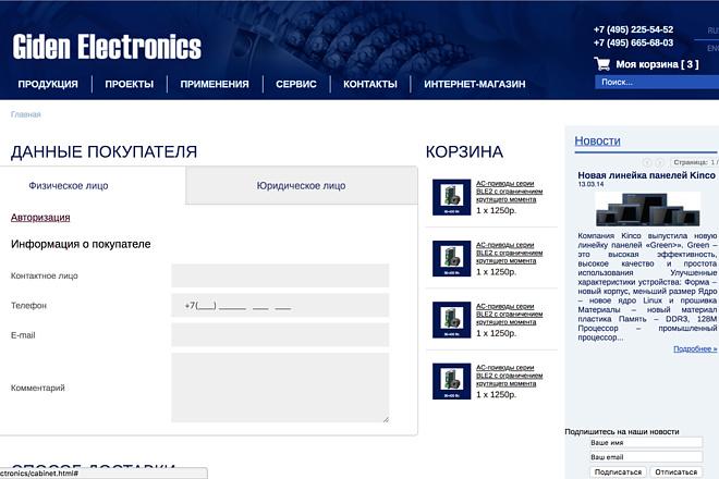 Вёрстка сайтов по доступной цене 188 - kwork.ru