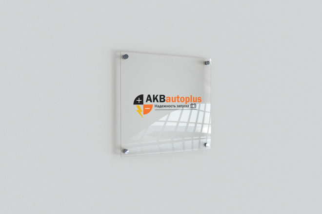 Создам фирменный стиль бланка 52 - kwork.ru