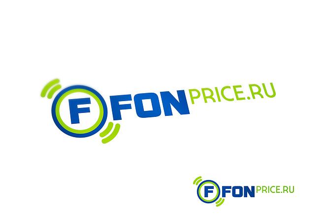 Креативный логотип со смыслом. Работа до полного согласования 78 - kwork.ru