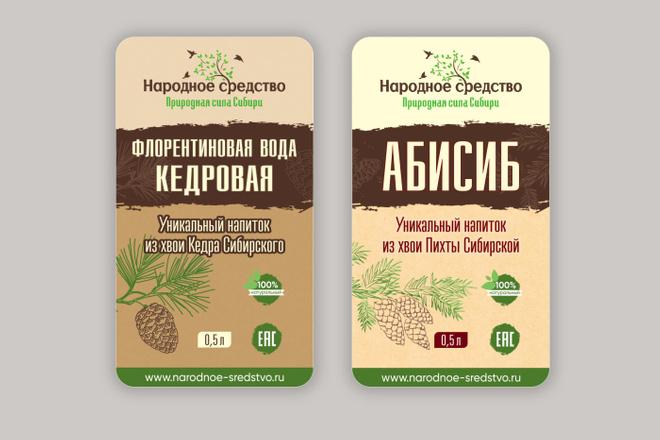 Разработаю дизайн листовки, флаера 50 - kwork.ru