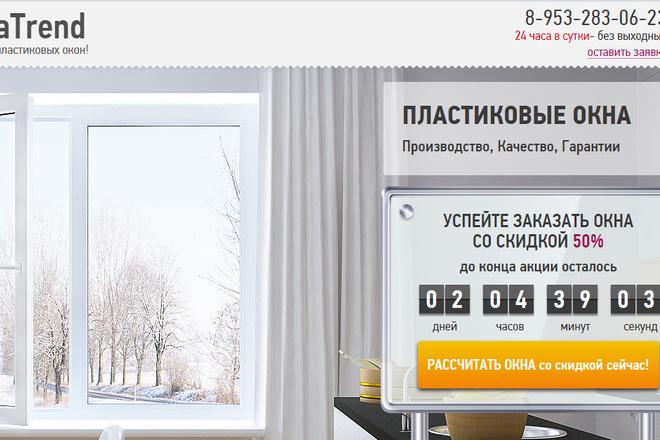 Качественная копия лендинга с установкой панели редактора 41 - kwork.ru